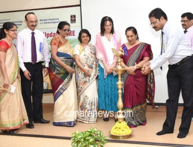 KMC holds 'Gynaecologic Oncology Update' at Manipal on Feb 21