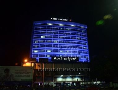"KMC Hospitals organise ""The Blue Messenger"" campaign"