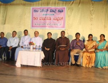 Sacred Heart Church, Kolalgiri SVP Conference celebrates Golden Jubilee