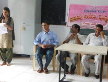 GPUC Kombettu observes Konkani Manyata Divas