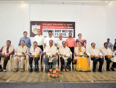 1st anniversary of Konkan Bhavan held in Mysuru