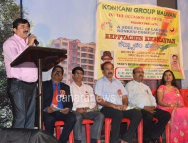KONKANI GROUP MALVANI, celebrated its Silver Jubilee function at Malvani, Malad