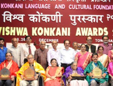 Five eminent achievers get Vishwa Konkani Awards