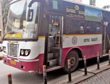 KSRTC bus stand for Udupi in one-and-a-half years: Reddy