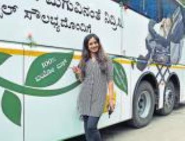 India's first biobus launched