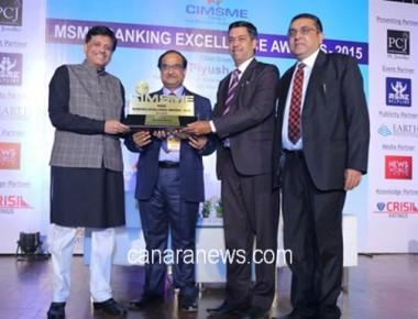 Karnataka bank bags MSME banking excellence awards 2015