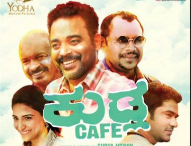 """Kudla Cafe"" to release on Feb 12"