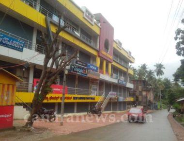 Dakshin Kannada bandh on May 19