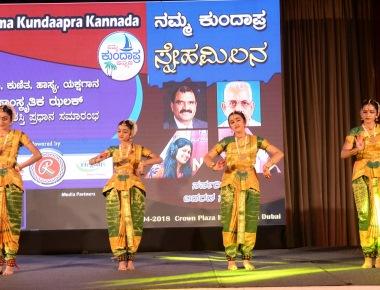 Namma Kundapra Kannada Balga Hosted a Glittering Anniversary Celebration in Dubai