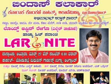 LAR Nite to be held in Karkala on Easter Sunday