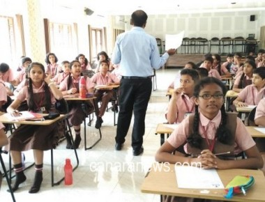 LCS conducts 'MaRRS Spelling Bee' competition
