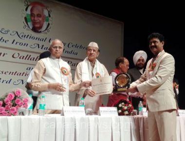Non-Resident-Indian Leeladhar Baikampady honoured with Prestigious 'Rastreeya Ektaa Award' at 'National Unity Celebration' in New Delhi