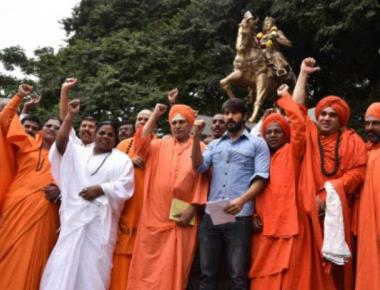Seers use 1881 Census to say Lingayat was a religion