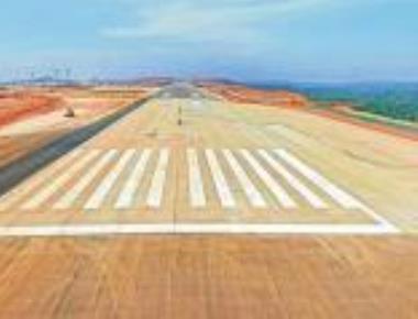 Kodagu on cusp of progress as intl airport takes shape