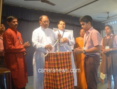 Lourdes Central School celebrates Konkani Manyata Divas