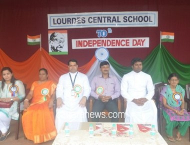 Lourdes Central School celebrates 70th Independence Day