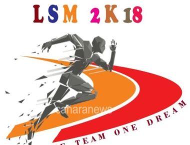 Lourdes Sports Meet 2K18 Kanajar