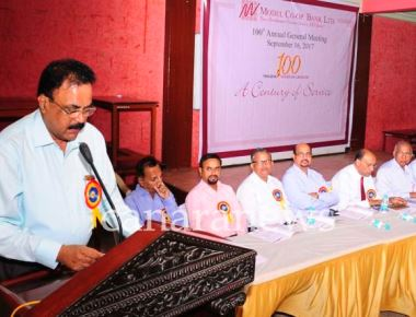 100th Annual General Meeting of Model Co-Operative Bank Limited