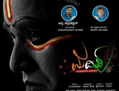 Madipu to release again on May 19