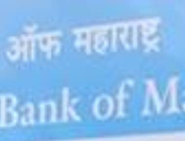 Bank of Maharashtra to launch mobile wallet