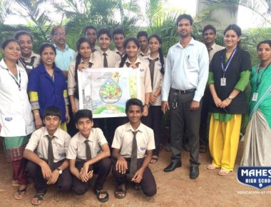 Mahesh High School celebrates 'Vanamahotsava Day'