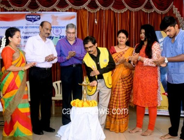 National integration day organized at Mahesh College