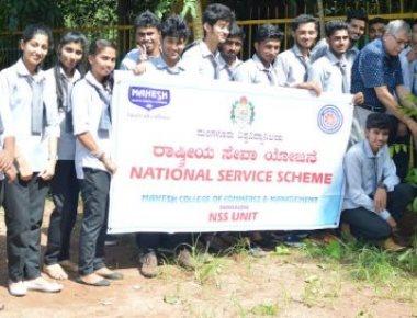 Mahesh College students plant saplings at KPT for Vanamahotsava