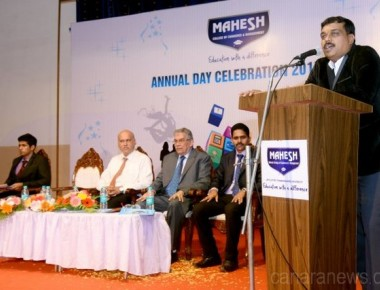 Mahesh College of Commerce and Management celebrates annual day