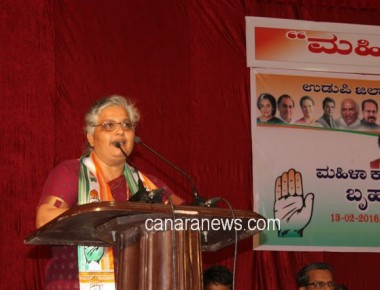 Udupi district Congress women Convention