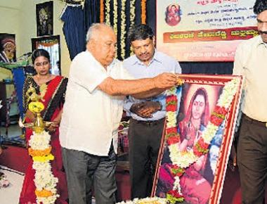 Shivasharane Hemareddy Mallamma Jayanti programme held