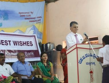 Earn Laurels for your School – Students advised. M S Mahabaleshwara Bhat
