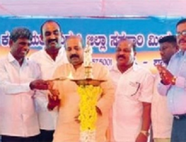 Banking division of Fish Marketing Federation opens at Malpe
