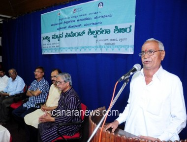 'Cement Shilpakala Camp' at Kalaangann, from July 25 to Aug. 7, 2016