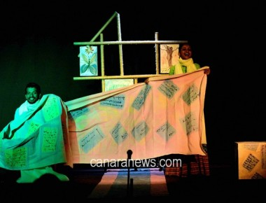 Love Letters - Housefull, a packed audience witnessed the play.