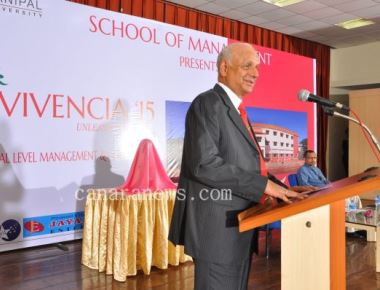 Manipal Varsity celebrates Pro-Chancellor's 75th birthday