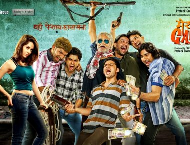 'Meeruthiya Gangsters' Unveil Vibrant Motion Poster