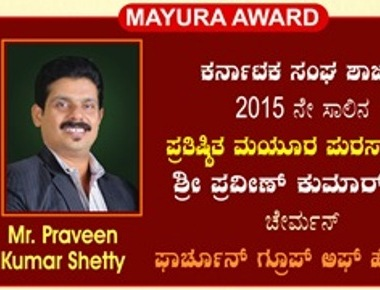 Karnataka Sangha Sharjah's Grand Annual Day/World Kannada Cultural Convention with Awards and Cultural Extravaganza