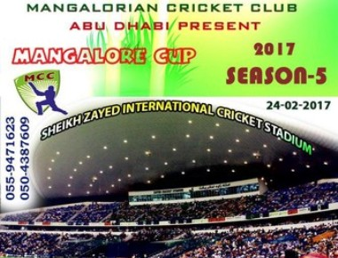Abu Dhabi: Mangalore Cup – 2017 Season-5 On Feb 24