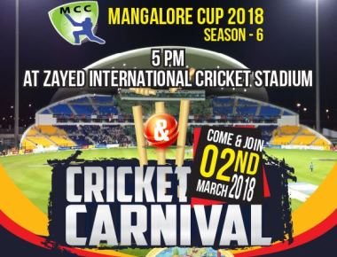 Abu Dhabi: Mangalore Cup – 2018 Season-6 on March  02