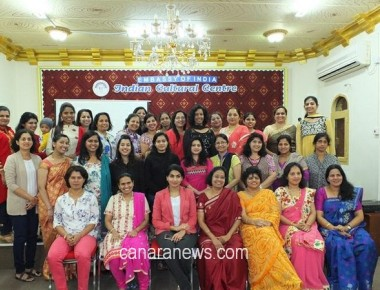 Mangalore Cricket Club Ladies celebrated Women's Day