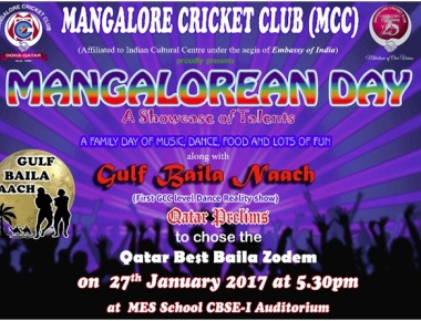 MCC Qatar to organize Mangalorean Day with Gulf BailaNaach – Qatar Prelims