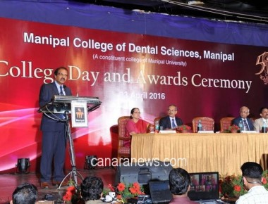 MCODS, Manipal celebrates College Day