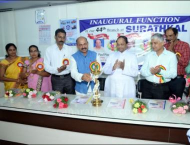 St Milagres Credit Co-Op opens branch at Surathkal