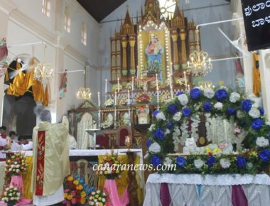 Milagres Cathedral celebrates feast of Nativity of Blessed Virgin Mary