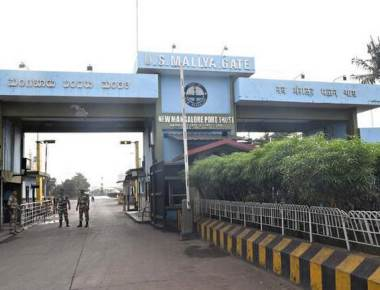 New Mangalore Port Trust taking several steps to become competitive to attract more business