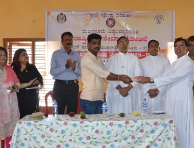 Mangalore University holds annual NSS camp at Loretto Aided Higher Primary School