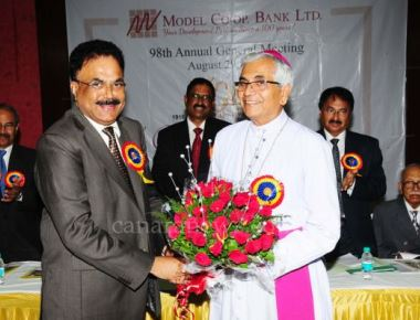98th Annual General Meeting of Model Bank Which is going to Celebrate Centenary Celebration
