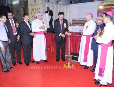 Model Bank Limited Mumbai Celebrated Centenary Celebration