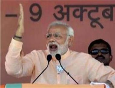 Remember emergency to fortify democratic framework: PM