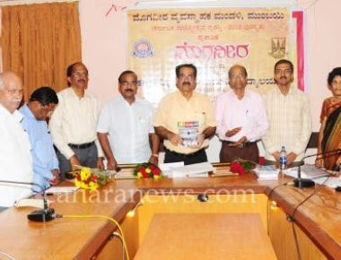 """Writers and Readers Conference and Platinum Jubilee """" Mogaveera'"""